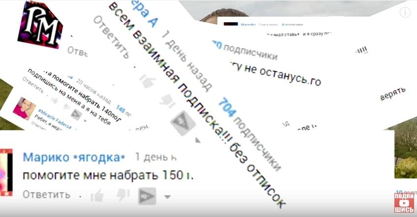 ПАДПЫСКА-min-1.jpg