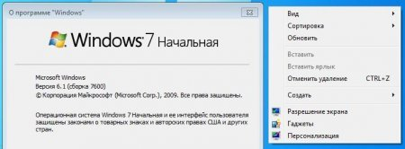 Personalization-Panel-Windows7.jpg