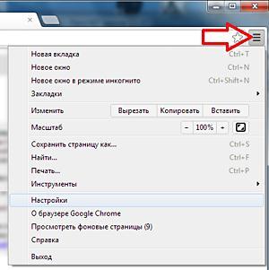 nastrojki-google-chrome1.jpg