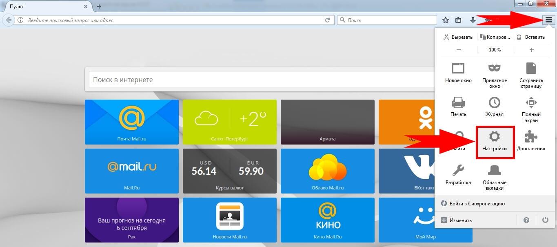 How2do-yandex-startpage-in-Mozilla-2.jpg