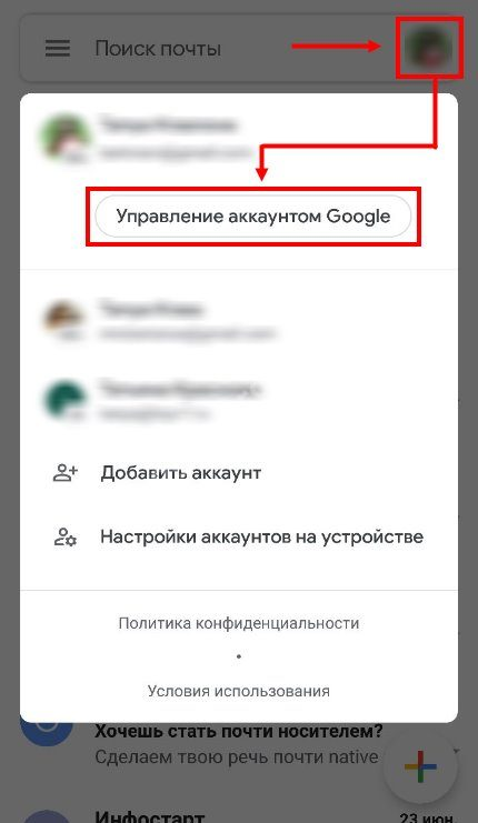 kak-viiti-iz-gmail-4.jpg