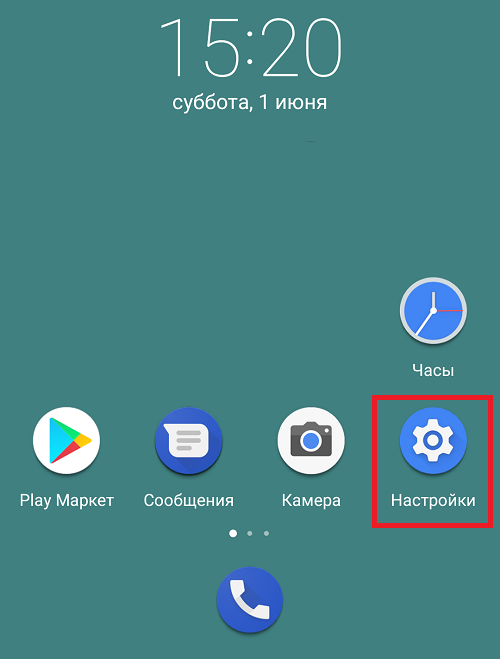 kak-vyjti-iz-gmail-na-androide1.png