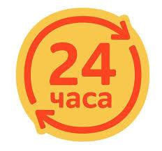 Bez-nazvaniya-24.jpeg