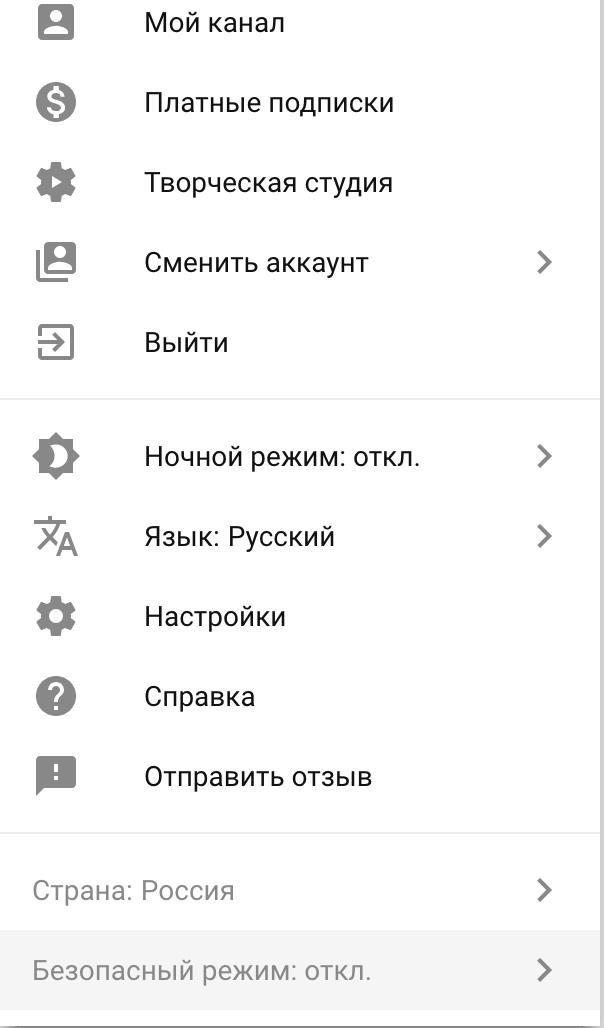 oshibka-youtube-400.jpg