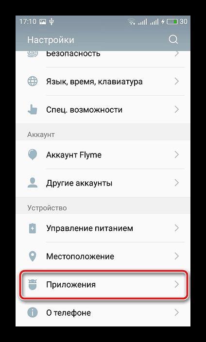 kod-oshibki-400-na-jutube-android.jpg