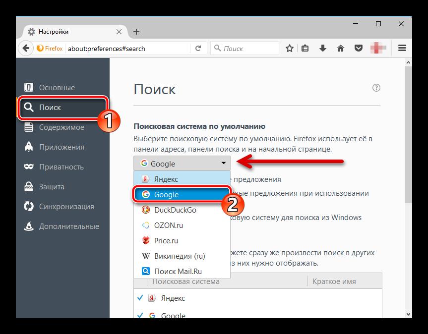 Stranitsa-nastroek-brauzera-Mozilla-Firefox.png