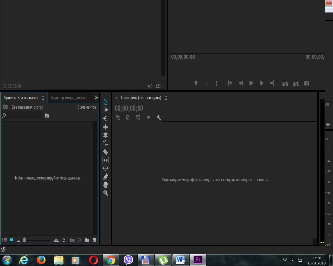 Adobe-Premiere.jpg