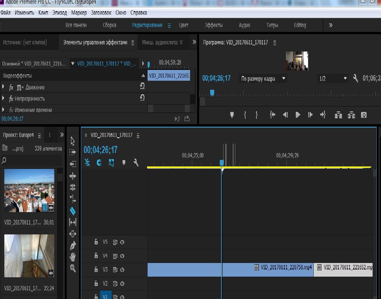 Osnovny-e-operatsii-redaktirovaniya-video.jpg