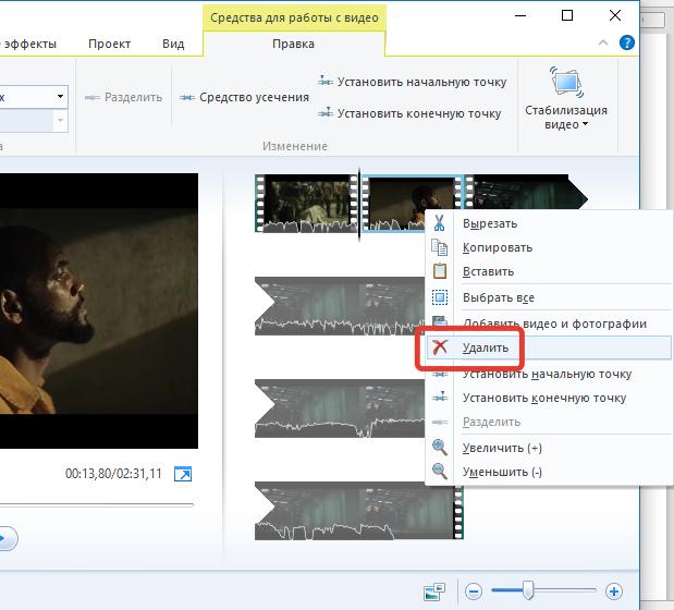 Kak-redaktirovat-video-na-kompyutere-s-Kinostudiey-Windows-Live-6.png
