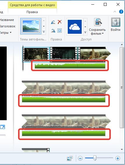 Kak-redaktirovat-video-na-kompyutere-s-Kinostudiey-Windows-Live-12.png