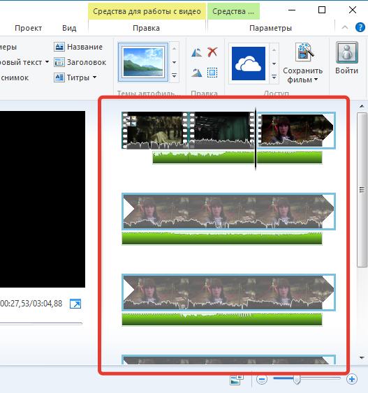 Kak-redaktirovat-video-na-kompyutere-s-Kinostudiey-Windows-Live-16.png