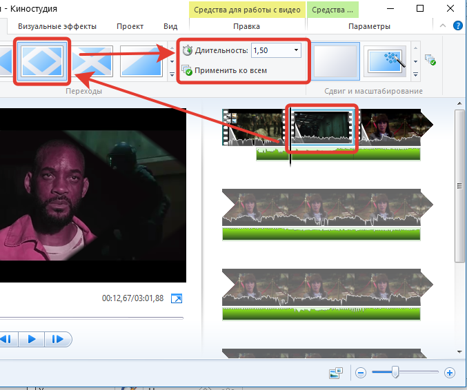 Kak-redaktirovat-video-na-kompyutere-s-Kinostudiey-Windows-Live-17.png