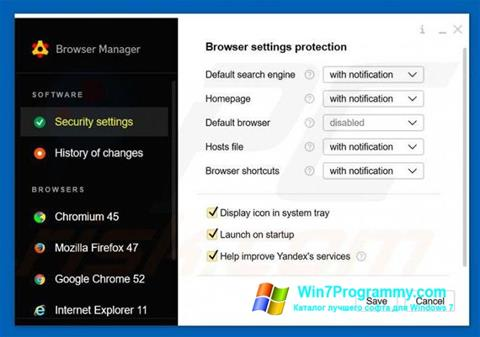 menedzher-brauzerov-windows-7-screenshot.jpg