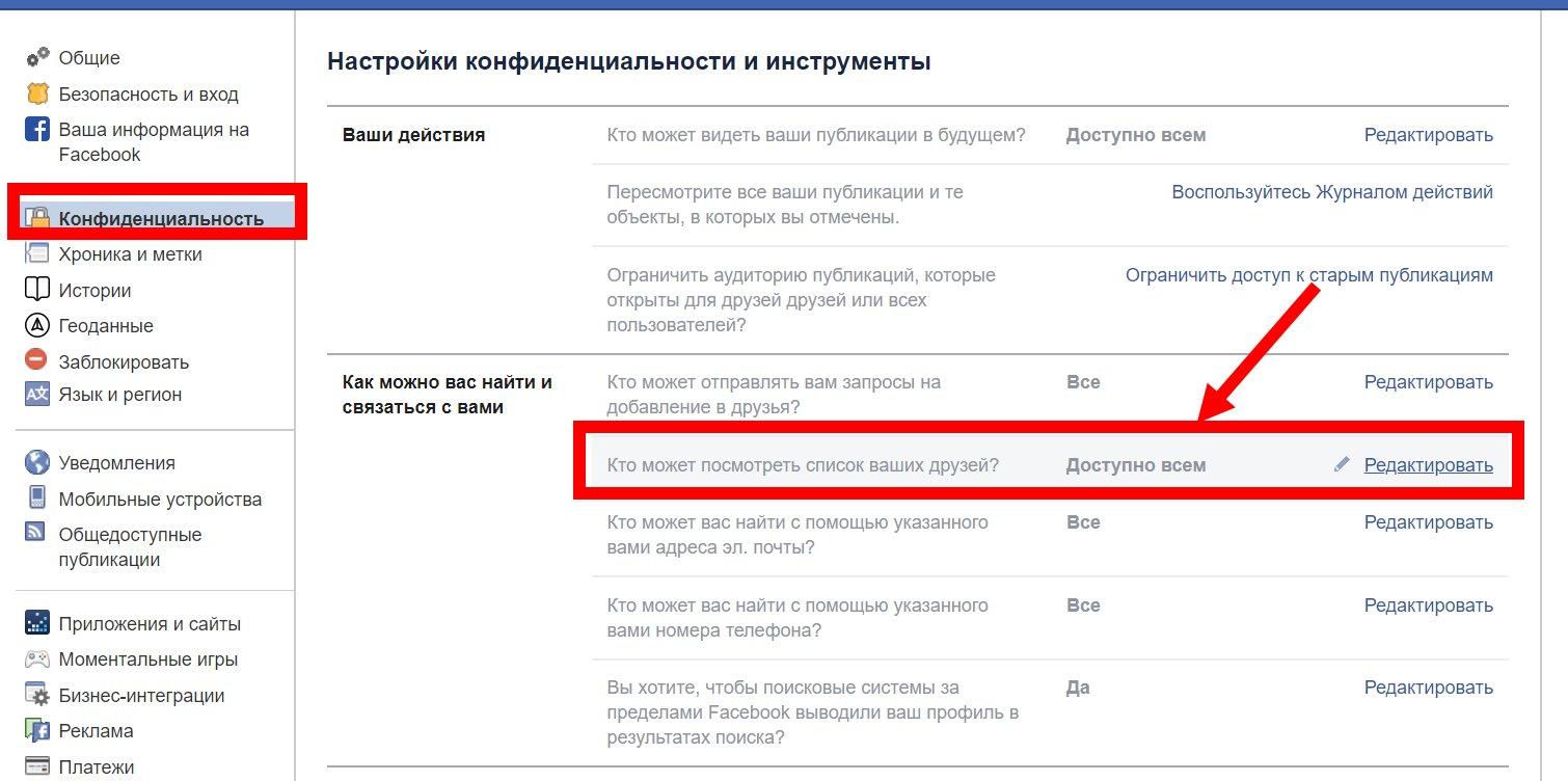 FB_kak-ydalit-dryzei6.jpg