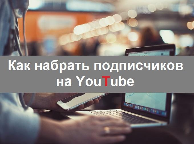 podpiszhiki.jpg