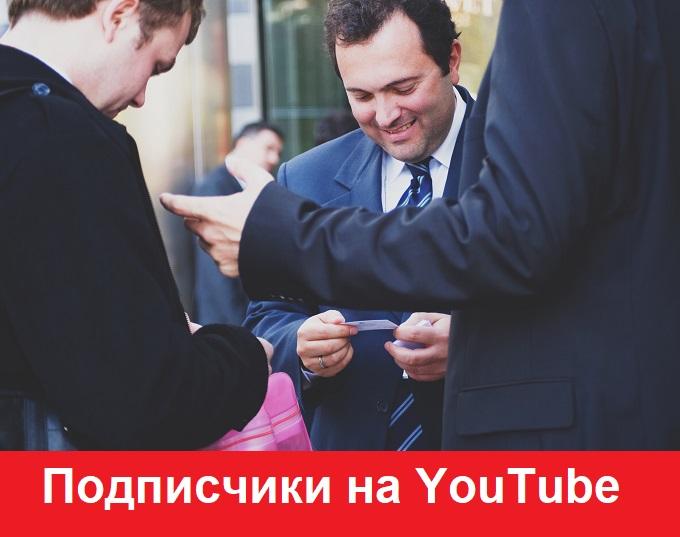 pervij-podpiszhiki.jpg