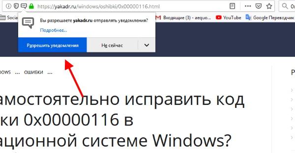 UbratReklamuVNaRabStole_Uvedoml.jpg