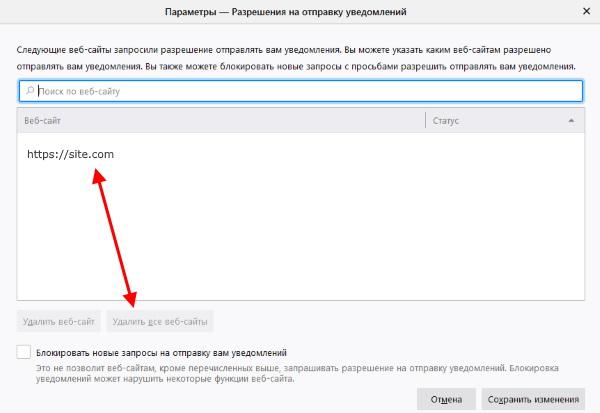 UbratReklamuVNaRabStole_Firefox4.jpg