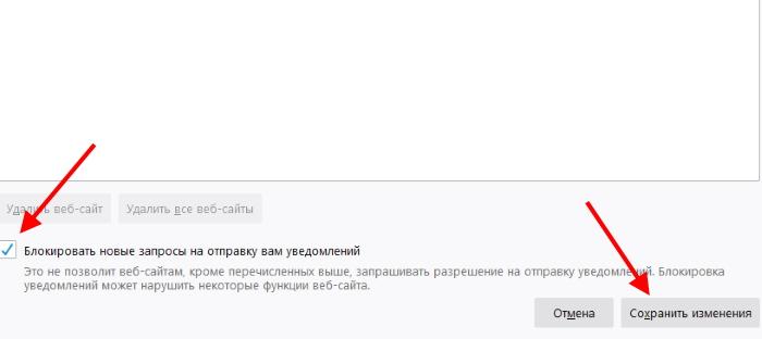 UbratReklamuVNaRabStole_Firefox5.jpg