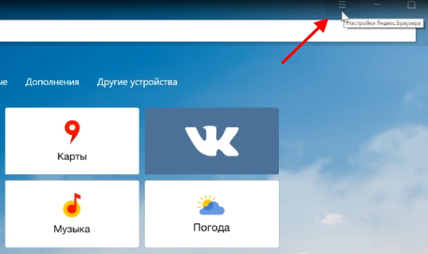 UbratReklamuVNaRabStole_Yandex.jpg