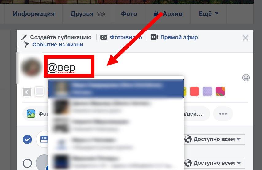 FB_ssilki2.jpg