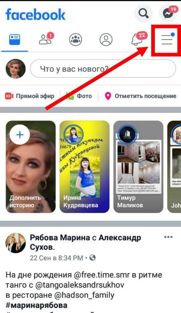 FB_ssilki10.jpg
