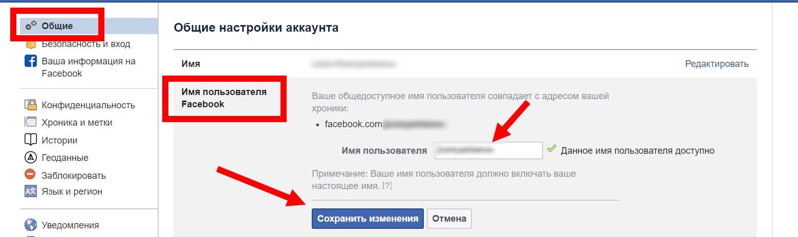 FB_ssilki6.jpg