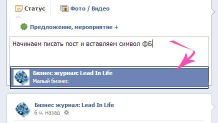 vstavka_ssilki_facebook.jpg