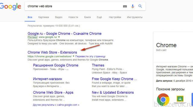 web-store-gchrm-1-640x354.jpg