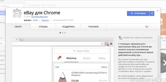 web-store-gchrm-7-640x318.jpg