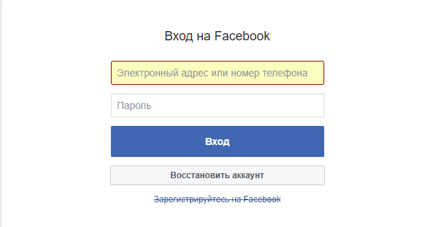 login_facebook.png