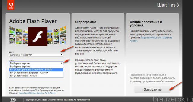 nevospr-video-ybr-11-640x339.jpg