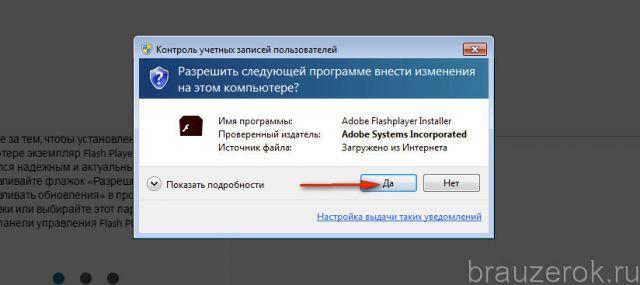 nevospr-video-ybr-16-640x285.jpg