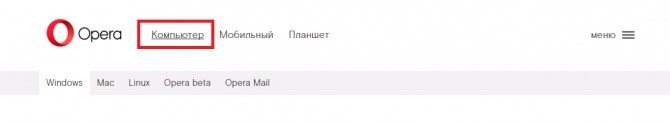 ustanovit-operu2-670x122.png