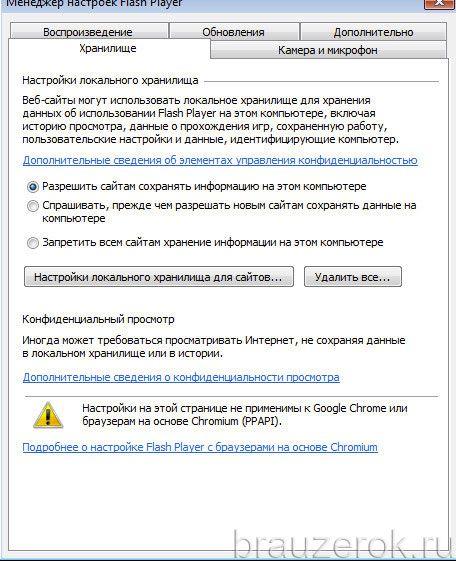 nevospr-video-ybr-24-456x561.jpg