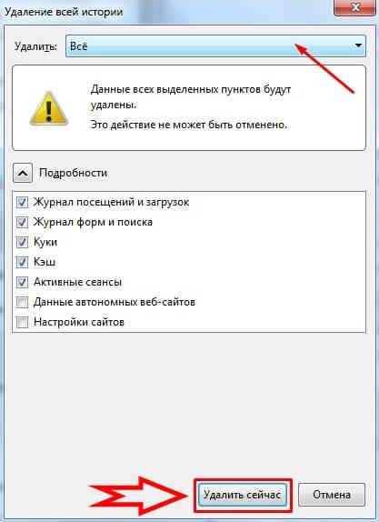 why-fiefox-tormozit-7.jpg