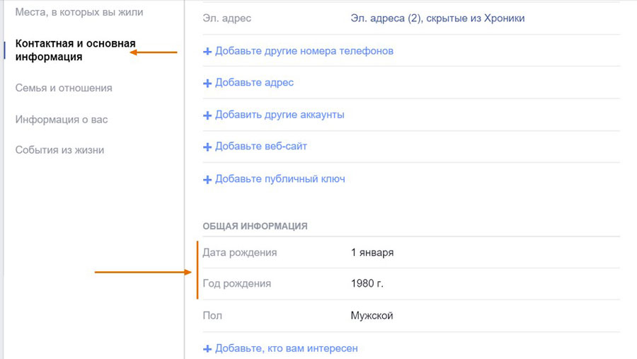 izm-datu-rozhd-3.jpg