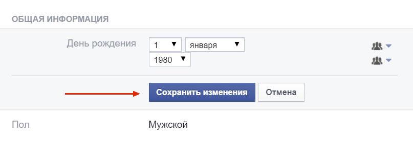izm-datu-rozhd-4.jpg