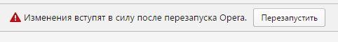 knopka-perezagruzit-v-opera.jpg