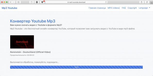 Snimok-ekrana-2019-04-02-v-20.28.34_1554268804-630x315.jpg