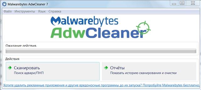 adwcleaner_thumb.jpg