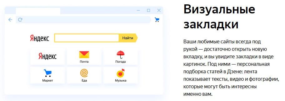 screenshot_5-1.jpg