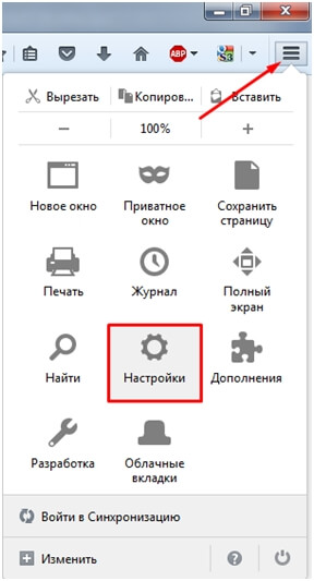 perenos-passwords-firefox-11.jpg