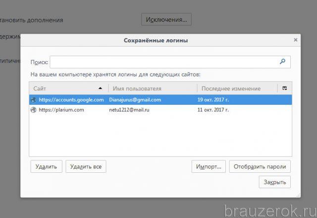 paroli-ff-9-640x439.jpg