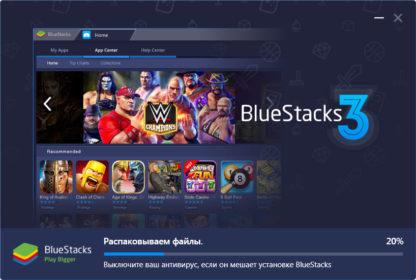 Установка-Bluestacks--416x280.jpg