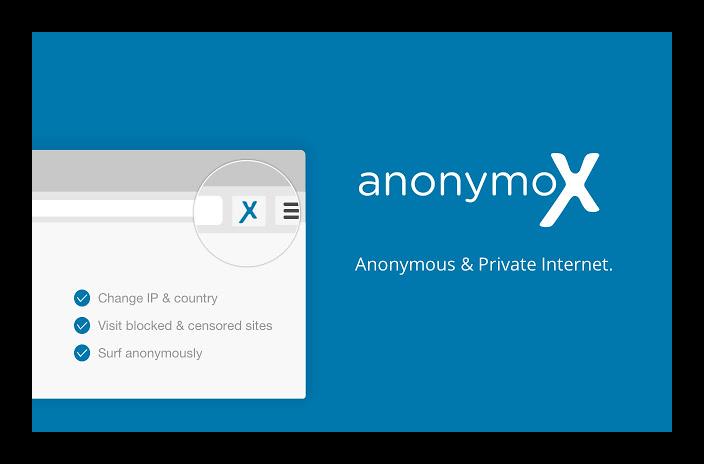 Kartinka-anonymoX-dlya-YAndeks.Brauzera.png
