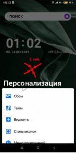 14.10-e1547798967778-149x300.jpg