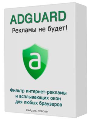 adguard.png