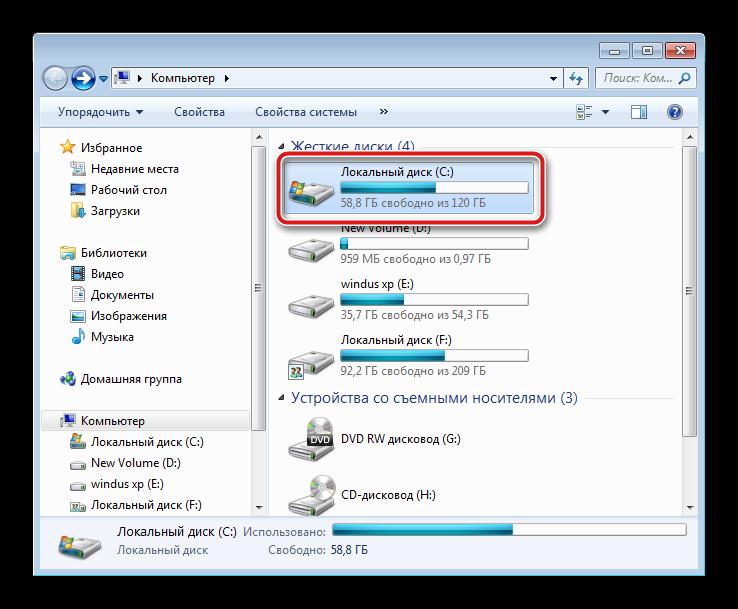 Perehod-k-disku-s-ustanovlennoy-operatsionnoy-sistemoy-Windows.png