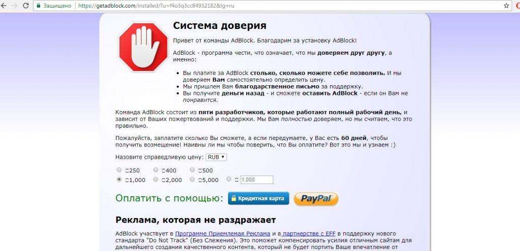 Informatsiya-o-dopolnitel-ny-h-vozmozhnostyah-rasshireniya-1024x495.jpg